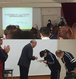 福祉サービス研究研修最優秀賞受賞
